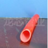 地热管_龙芯地暖管_地热_均进行过产品质量检测