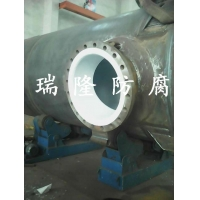 瑞隆牌HF03-1型钢衬四氟化工设备