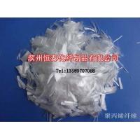 抗裂纖維、工程纖維、聚丙烯纖維