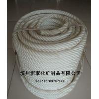 供應各種安全繩、船用纜繩、吊裝繩、登山繩