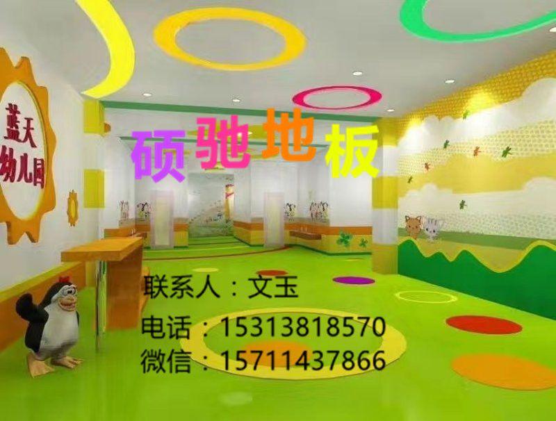 彩绘地板,幼儿园拼花地儿童板革,幼稚园环保塑胶地板