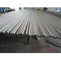 不锈钢管,焊管,无缝管,U管,光亮管