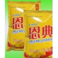 防水卷材粘接胶粉|防水卷材干胶粉