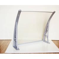 顶固雨篷支架(DG600A)