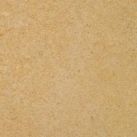 以色列金 砂岩 石材 花岗岩 大理石 石材加工 中国石材