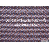 奥林特缓冲垫 紫铜+硅胶4-8尺