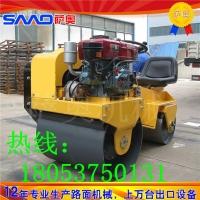 德国技术S600c双轮柴油压路机