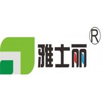 陕西鑫广进建筑工程有限公司