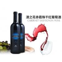 澳之花赤霞珠干红葡萄酒