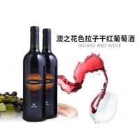澳之花色拉子干红葡萄酒