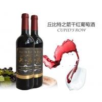 丘比特之箭干红葡萄酒