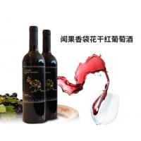 闻果香袋花赤霞珠干红葡萄酒