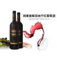 闻果香解百纳干红葡萄酒