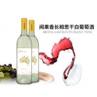闻果香长相思干白葡萄酒