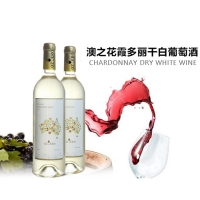 澳之花霞多丽干白葡萄酒