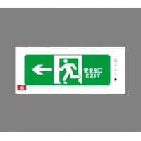 LED消防应急灯MYY002