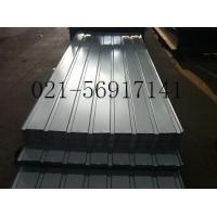 YX8-130-910型彩钢瓦银灰色彩钢瓦