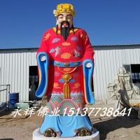 1.8米 文武财神 道教神像
