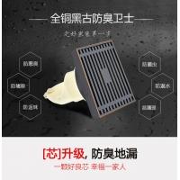 重庆黑古铜地漏、黑色淋浴地漏、重庆高端淋浴地漏、淋浴房地漏