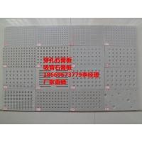 吸音石膏板  穿孔石膏板  降音石膏板