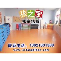 幼儿园橡胶防护地胶,幼儿园橡胶防滑地垫,幼儿园防滑地胶