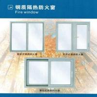 防火门窗定做钢质隔热防火窗