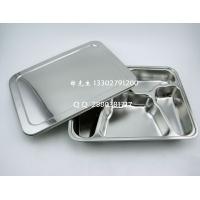新五格不锈钢快餐盘盒加深带盖