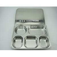 加深大五格不锈钢快餐盘带盖餐盒