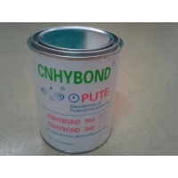 3M94底涂剂助粘剂(替代品)