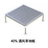 萍乡宝鹿防静电地板-全钢防静电地板 PVC防静电地板组成结构