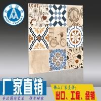 西班牙风格仿古砖600X600小花砖瓷砖
