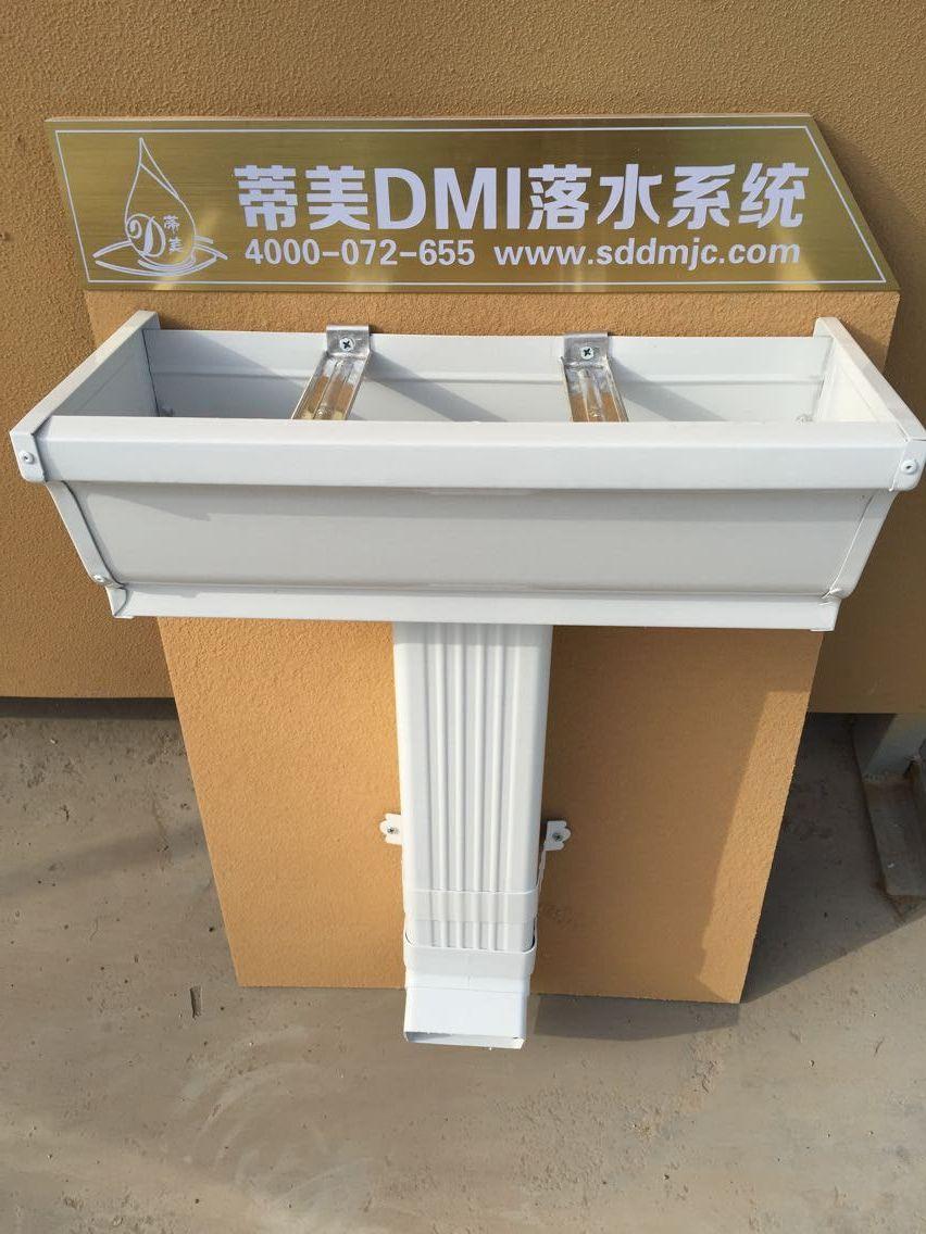 5.5 6 7 8 9英寸金属檐槽