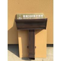 沈阳 蒂美DMI 铝锰合金天沟 雨水槽 质量可靠 售后服务好