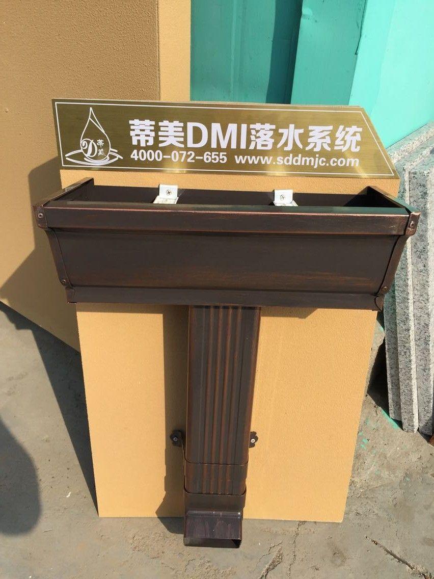 金属排水槽有哪些规格