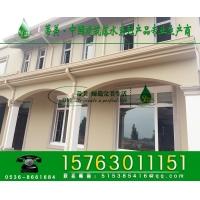 别墅住宅建筑铝合金坡屋面方形落水管配件名字