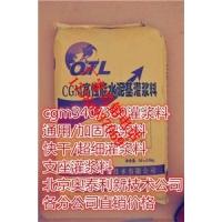 贵州加固灌浆料  奥泰利生产灌浆产更专业