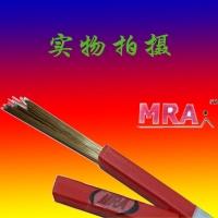德国激光焊丝MRA-8407-H13E模具焊条