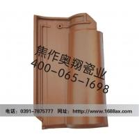 中国屋面瓦品牌产品,陶土屋面瓦,别墅瓦,意式罗曼瓦