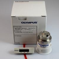 奥林巴斯电子胃肠镜冷光源CLV-260 灯泡 OLYMPUS