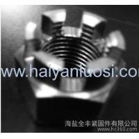 GB6178-1型六角开槽螺母