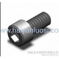 DIN91212.9级内六角螺栓
