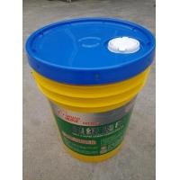 供应抗磨液压油桶,机油桶,润滑油桶,防冻液桶