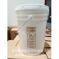 反渗透阻垢剂包装桶,水处理剂,清力包装桶,美式桶