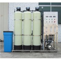 离子交换水处理设备 纯水设备