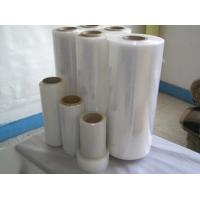 茂名塑料保护膜,佛山玻璃保护膜,中山石材保护膜