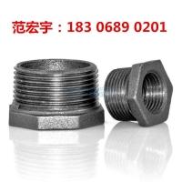 补芯 DN15-DN65补芯 玛钢管件