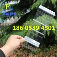 1.2mm1.5mm封院车棚雨棚高透明透光840型采光瓦