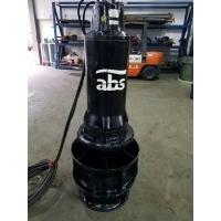 德国ABS污水泵
