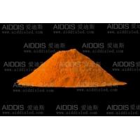 硅酸盐荧光粉