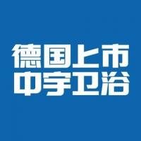 中宇卫浴上海招商